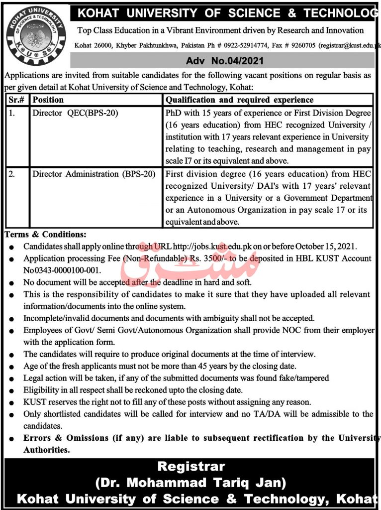 Kohat University of Science and Technology KUST Jobs 2021