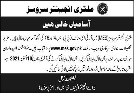 Military Engineering Services MES Jobs 2021