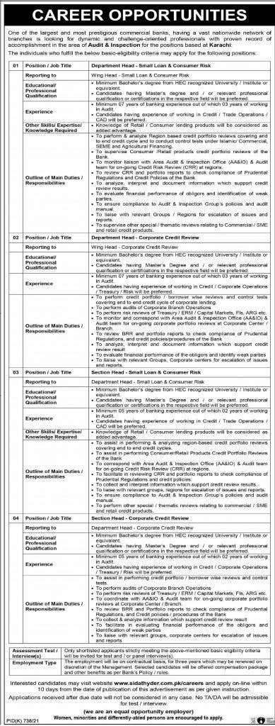 Biggest Business Bank Karachi Jobs 2021