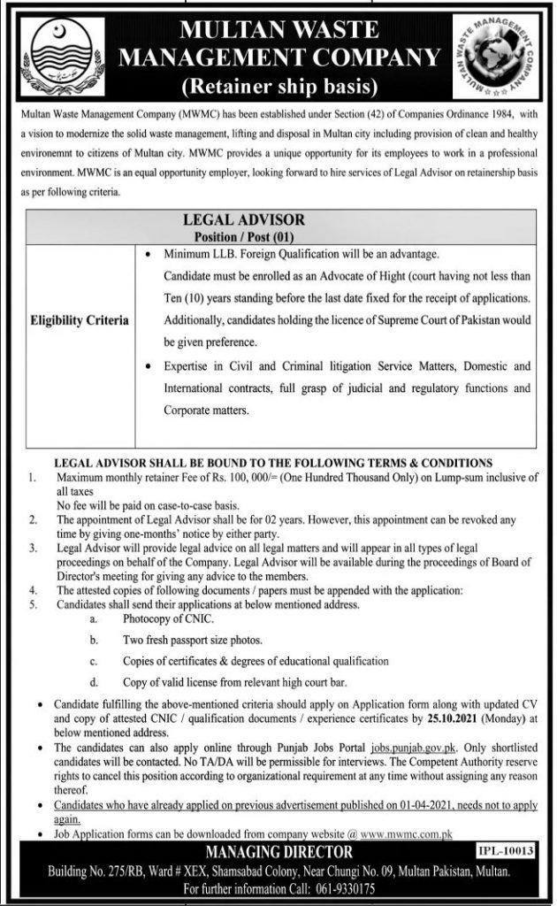 Multan Wast Management Company Jobs 2021