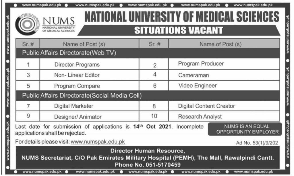 NUMS University Latest Jobs 2021
