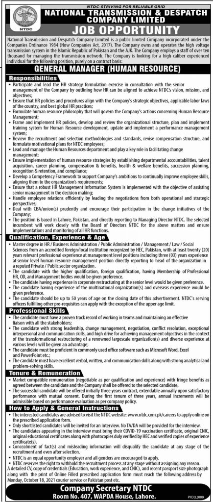 NTDC New Jobs 2021