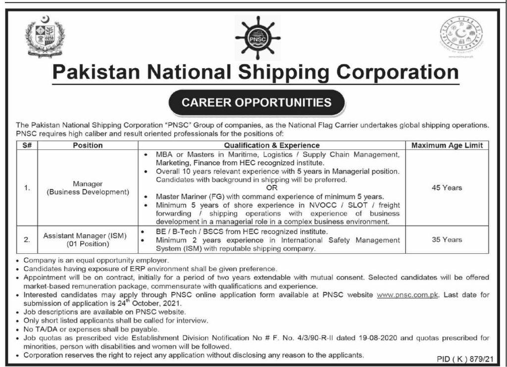 Pakistan National Shipping Corporation Jobs 2021